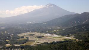 Imagen del monte Fuji