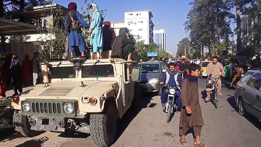 US denies $ 83 billion abandoned in Afghanistan