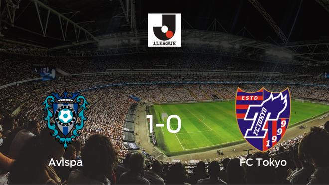 1-0: El Avispa Fukuoka se impone al FC Tokyo en casa