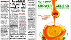 times india