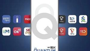 Así es el Samsung Galaxy Quantum 2, el dispositivo con chip de seguridad de la firma