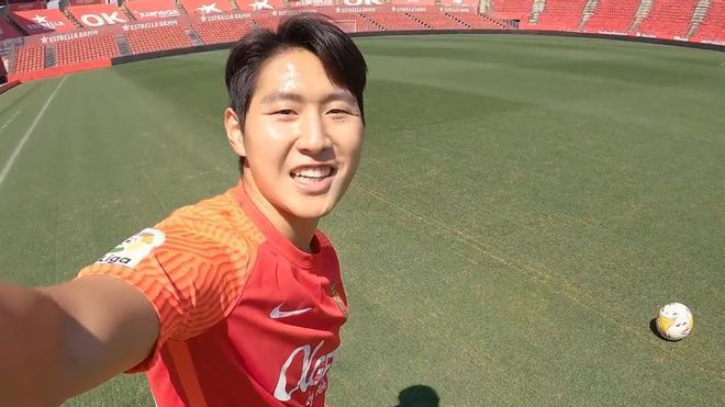 Kang in Lee, jugador del Mallorca