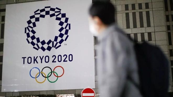 Los Juegos Olímpicos de Tokio 2020 se desarrollarán entre el 23 de julio y 8 de agosto