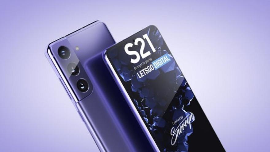 Así es el nuevo Samsung Galaxy S21