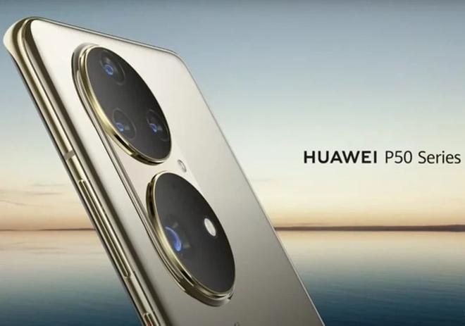 Los Huawei P50 son una realidad y los veremos a partir de la semana que viene