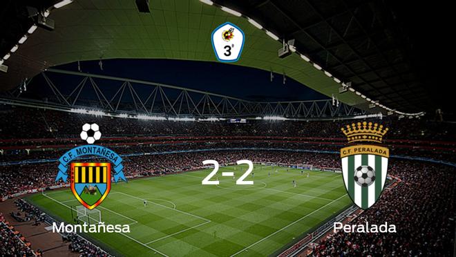 El CF Peralada logra un empate ante el Montañesa (2-2)