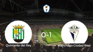 El Ciudad Real vence en el San Marcos al Quintanar del Rey (0-1)